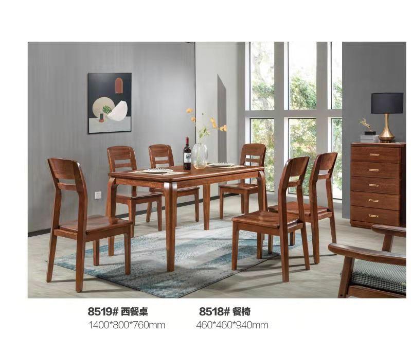 8519#西餐桌  8518#餐椅
