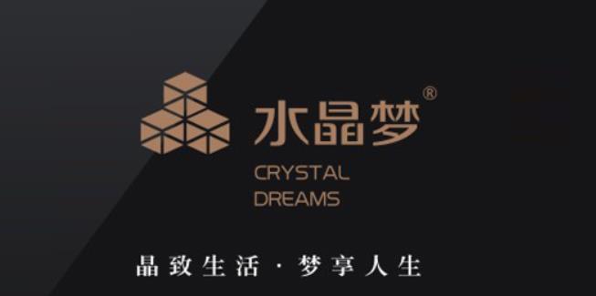 赣州市水晶梦家居有限公司,专业生产软体家具,拥有一万多平方米两个标准软体家具生产车间,生产软体家具员工一百多人,销售人员二十多名.