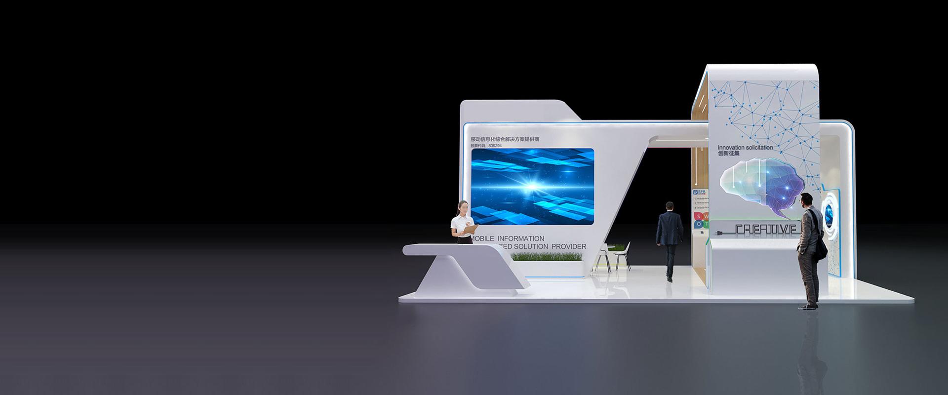 南康家具品牌企业展厅(xy0797.com.cn)
