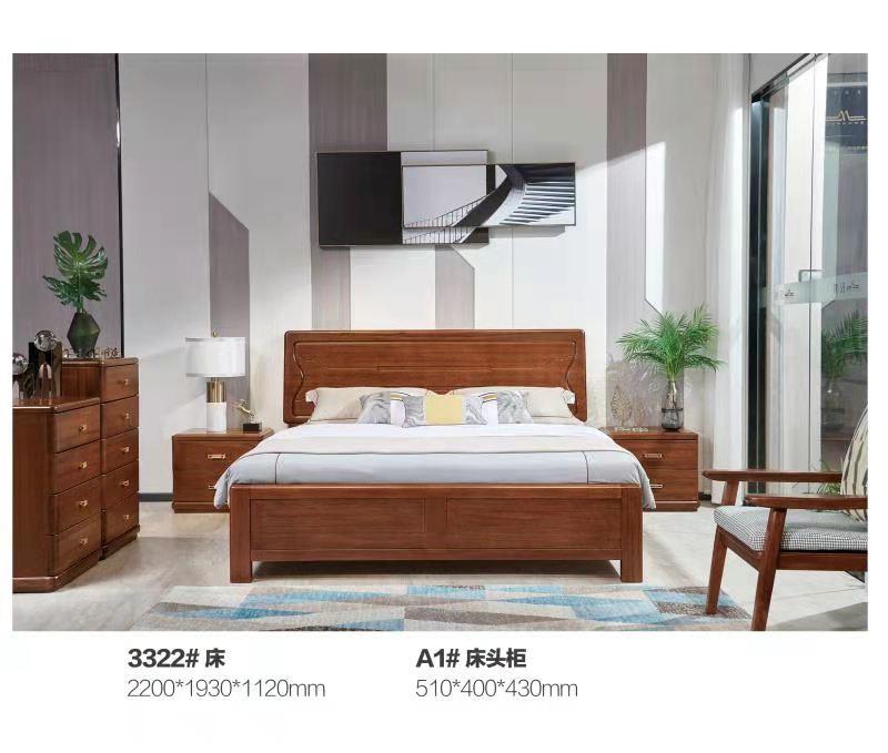 3322#实木床  A1#实木床头柜