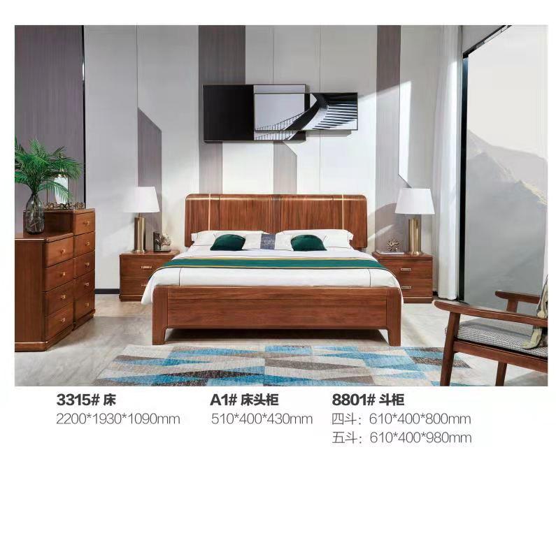 3316#床 A1#床头柜 3605#四门衣柜